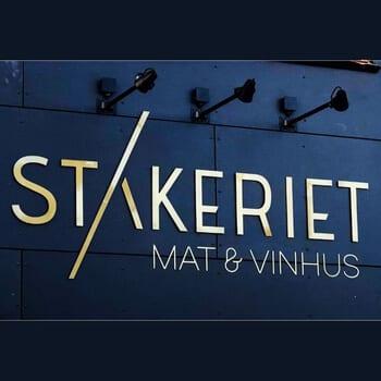 Logo Stakeriet Mat & Vinhus